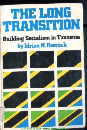 Cover of: The long transition | Idrian N. Resnick